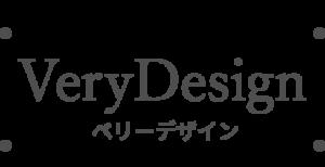verydesign ベリーデザイン